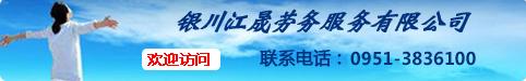 万博亚洲体育官网万博app手机版官网下载盾