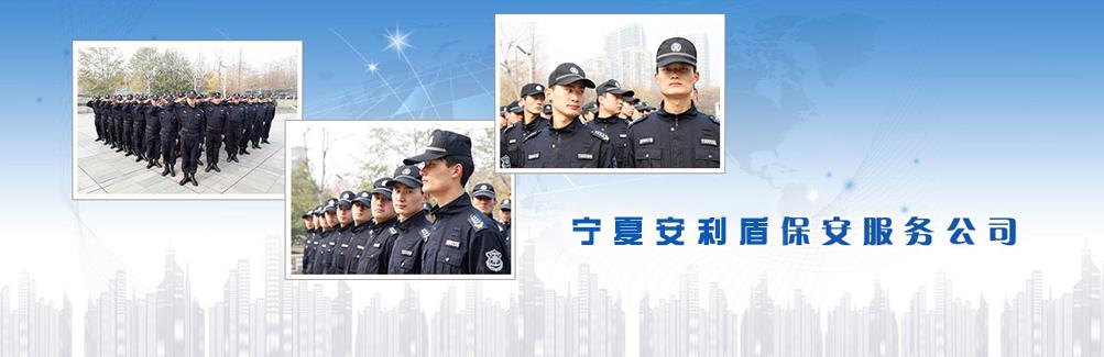 宁夏万博app手机版官网下载盾万博博彩官网服务有限公司